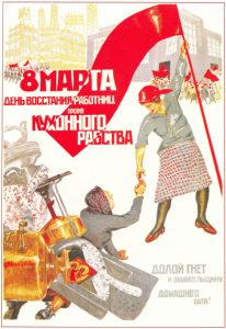 Soviet Poster for womans day